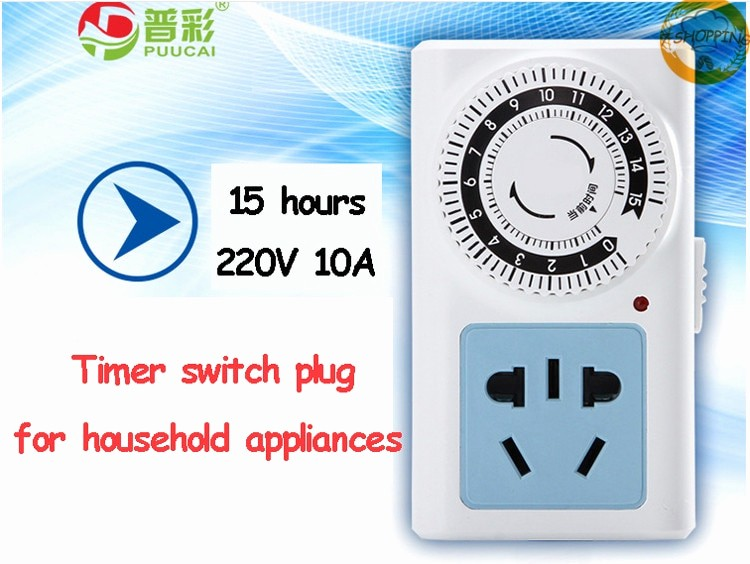 15 Minute Timer with Buzzer Unique 15 Minute Increments 15 Hours Settings Timer Switch 220v