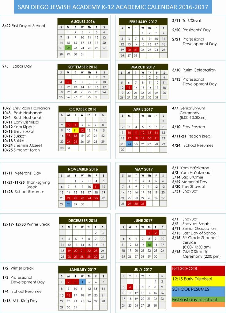 2017-2018 Printable Calendar Lovely Jewish Calendar 2017