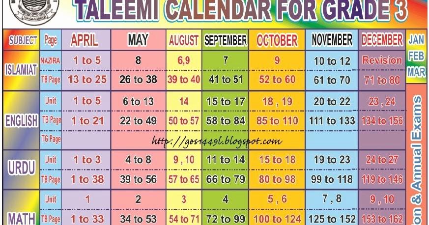 5 Year Calendar Starting 2016 Fresh Mak ♥ ♥ Taleemi Calendar for Session 2016 2017 ♥