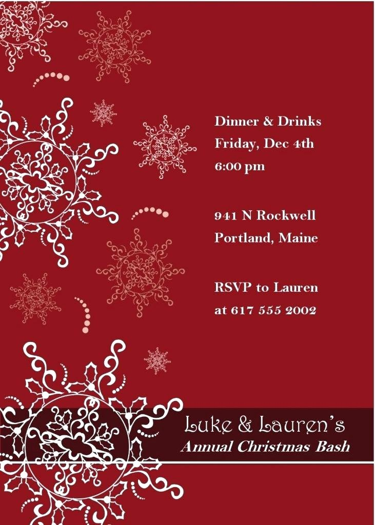 Annual Holiday Party Invitation Template Beautiful Holiday Party Invite Samples Annual Invitation Template