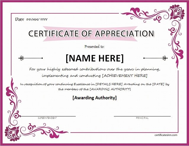 Appreciation Certificate Templates for Word New Free Word