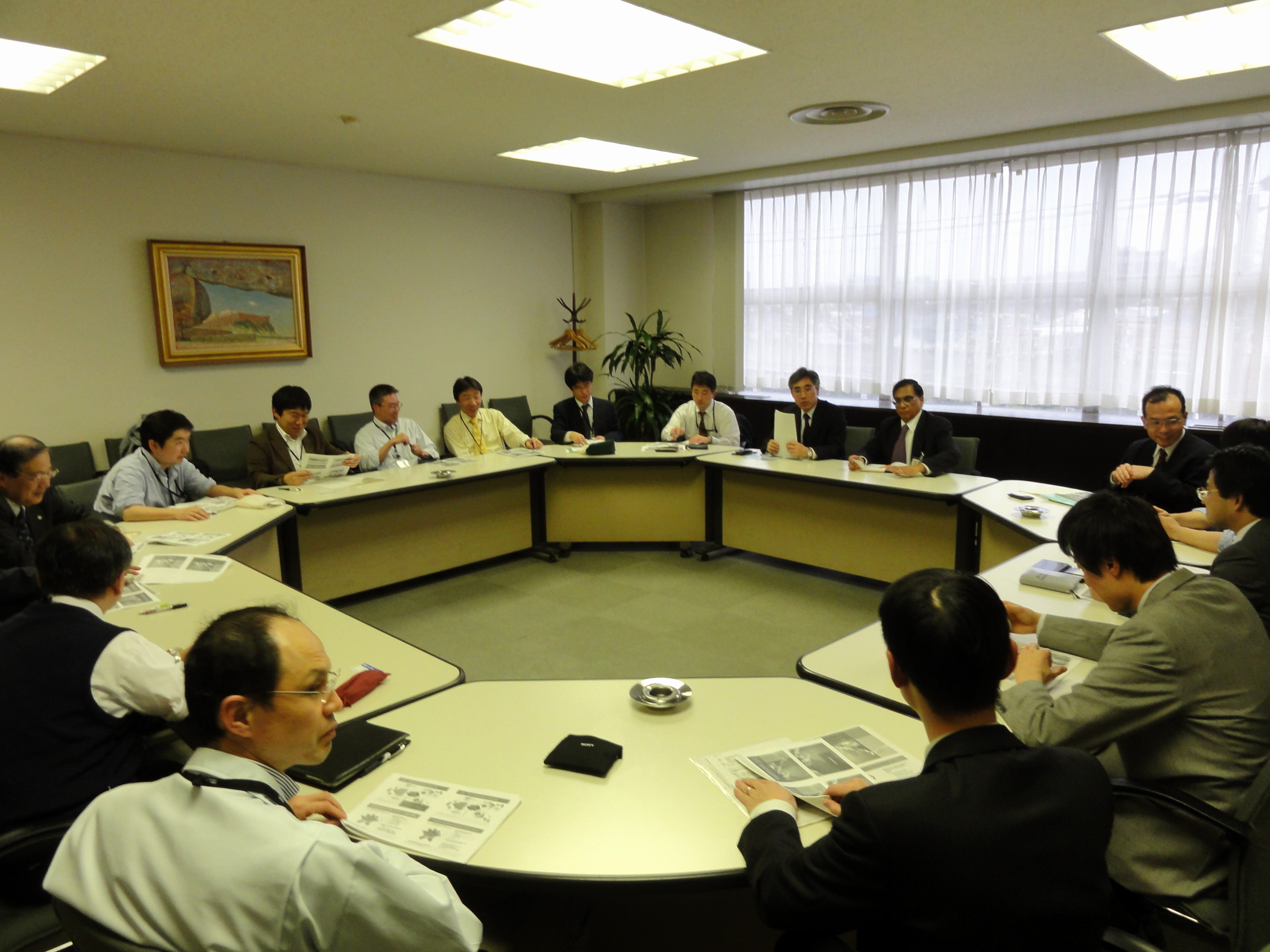 At Meeting or In Meeting Best Of About