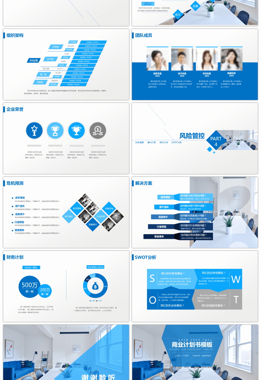 Basic Business Plans Templates Free Fresh Awesome Blue Conference Room Background Simple Business
