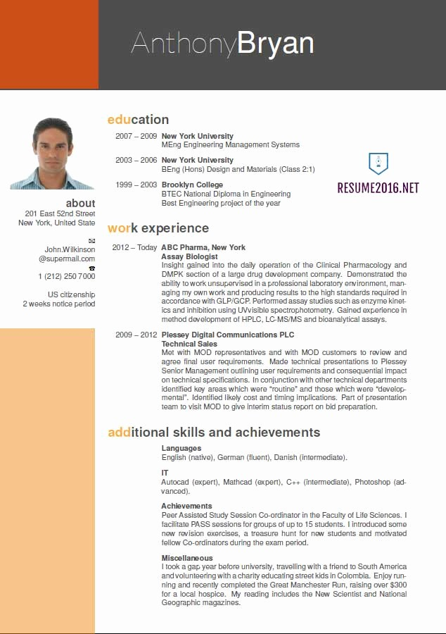 Best Free Resume Templates 2016 Elegant Make A Resume for Free to Best Resume Templates 2016