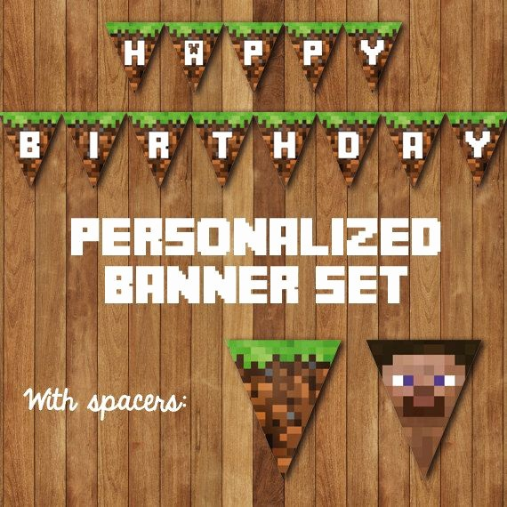 Birthday Banner Maker Online Free Beautiful Diy Printable Personalized Minecraft Birthday Party