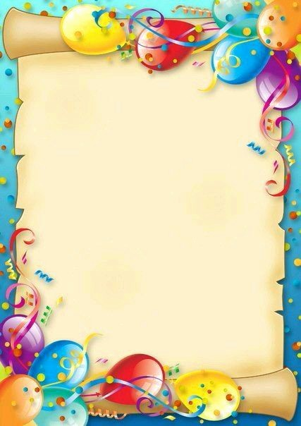 Birthday Borders for Microsoft Word Fresh 330 Best Images About Frames and Borders On Pinterest