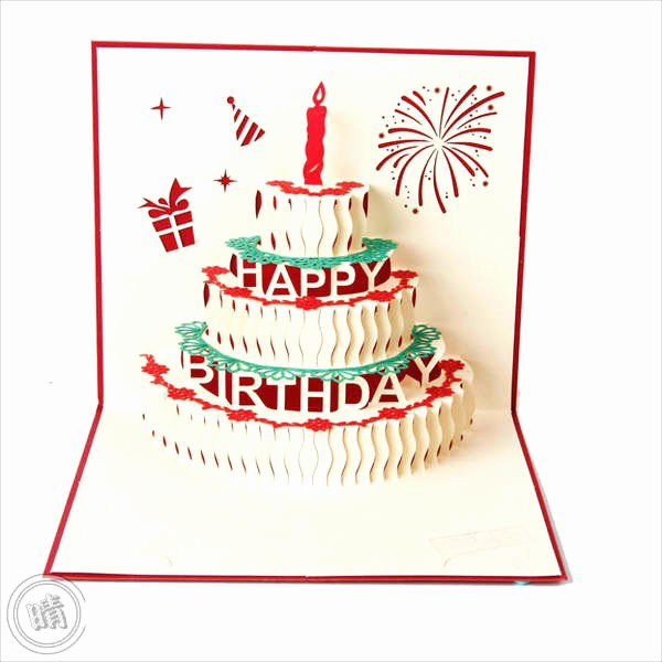 Birthday Card Template with Photo Beautiful Greeting Card Templates