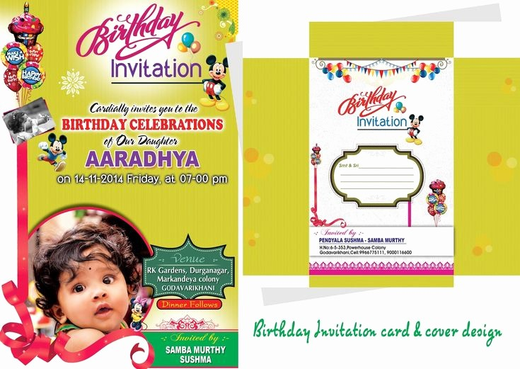 Birthday Invitation Card Template Free Luxury Birthday Invitation Card Psd Template Free