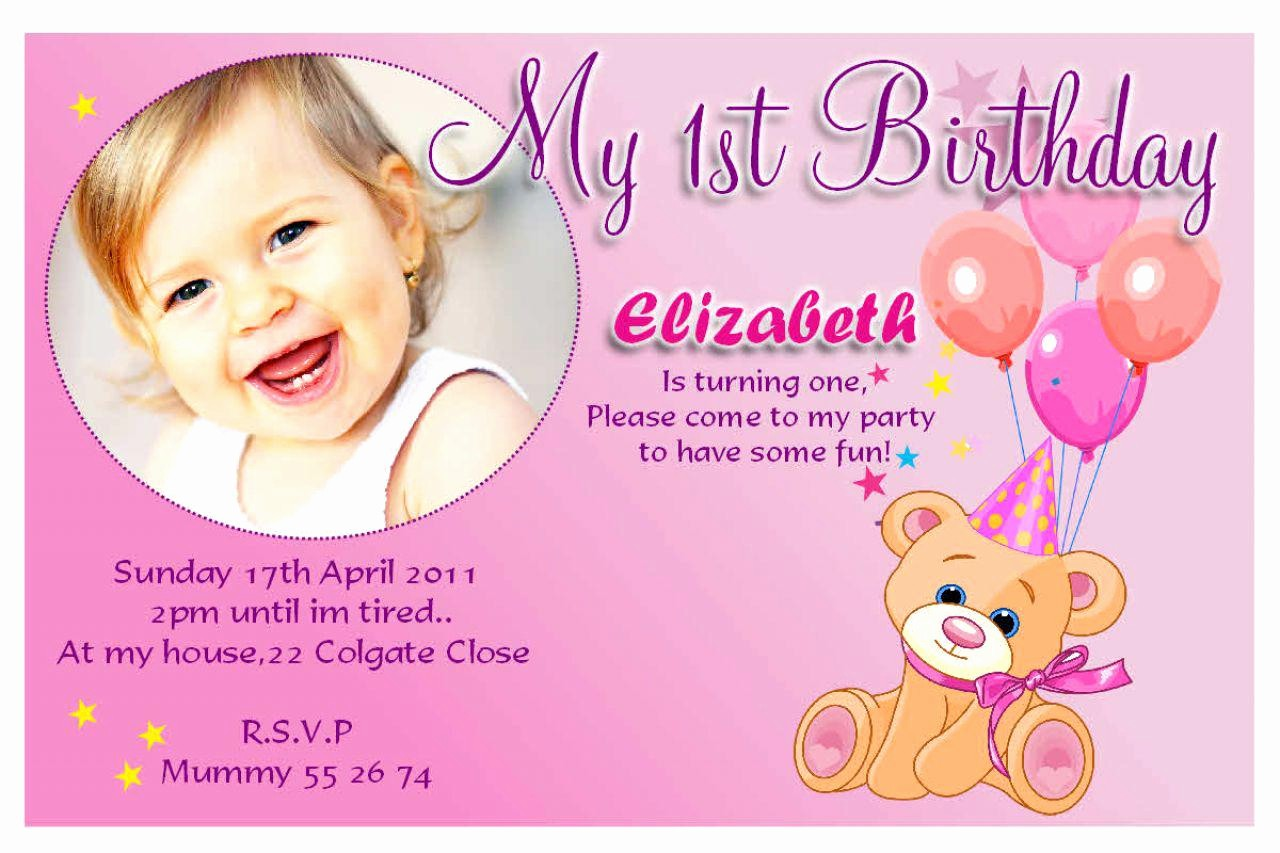 Birthday Party Invitation Card Template Best Of 20 Birthday Invitations Cards – Sample Wording Printable