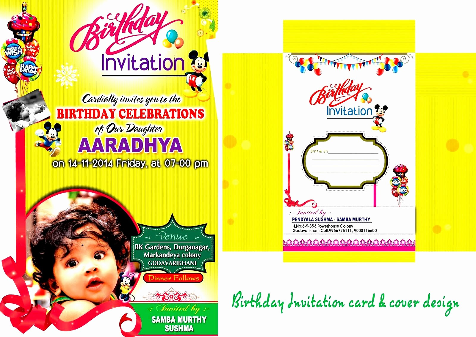 Birthday Party Invitation Card Template Luxury For Kids