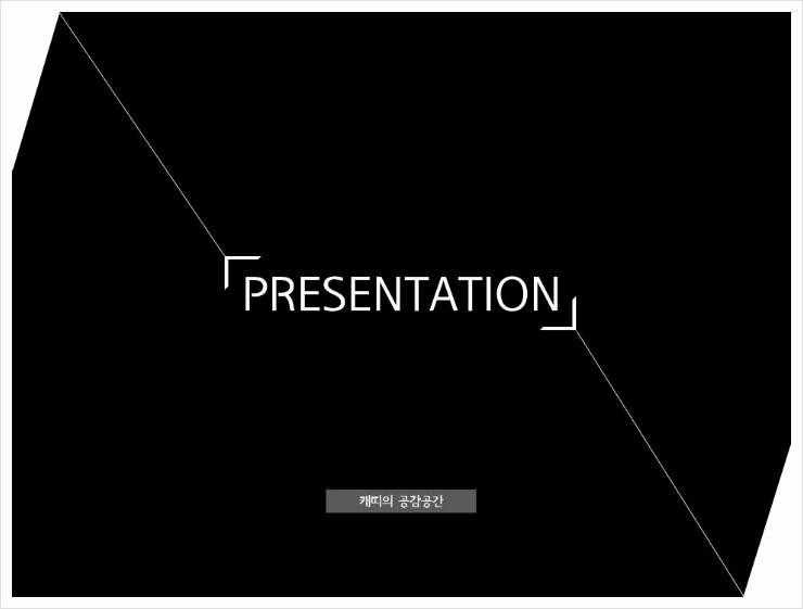 Black and White Powerpoint Template Lovely [블랙앤화이트ppt템플릿]심플&깔끔한 무료 Ppt템플릿 네이버 블로그