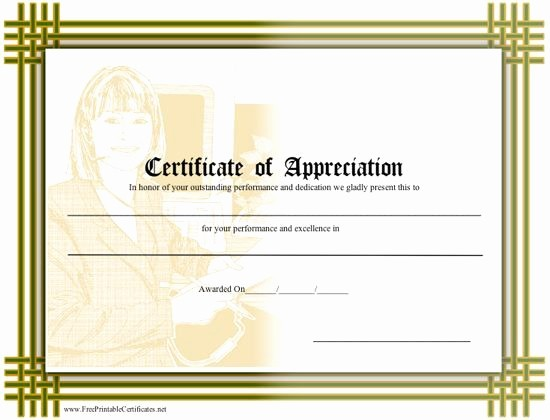 Border for Certificate Of Appreciation Awesome A Printable Certificate Of Appreciation with A Basketweave