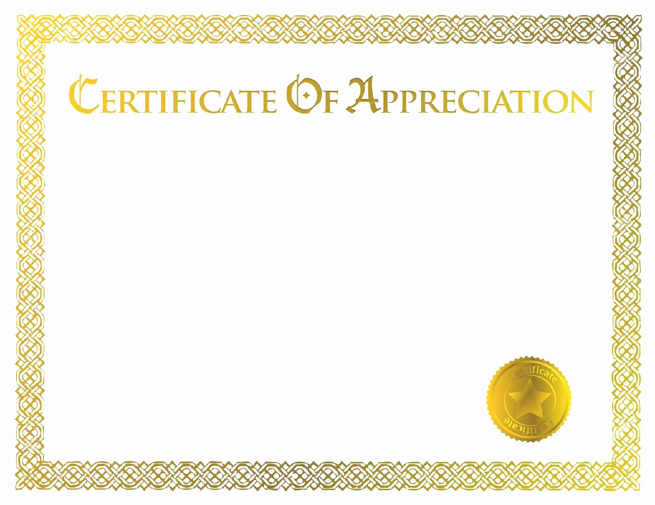 Border for Certificate Of Appreciation Best Of Certificate Appreciation Border Filename