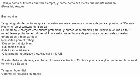 Carta De Oferta De Trabajo Luxury Timo De Ofertas De Trabajo Por Email Nogueratech