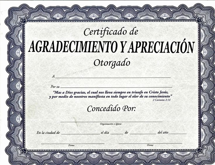 Certificado De Agradecimiento Y Apreciacion Inspirational Die Besten 25 Diplomas De Reconocimiento Ideen Auf