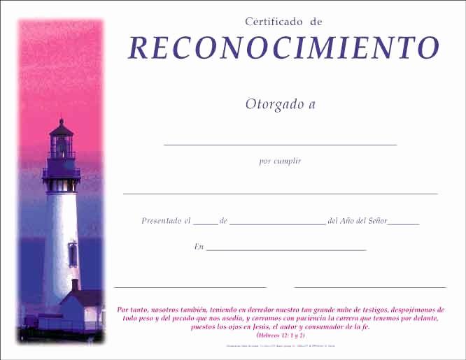 Certificados De Reconocimiento Para Editar Elegant Certificados De Reconocimiento