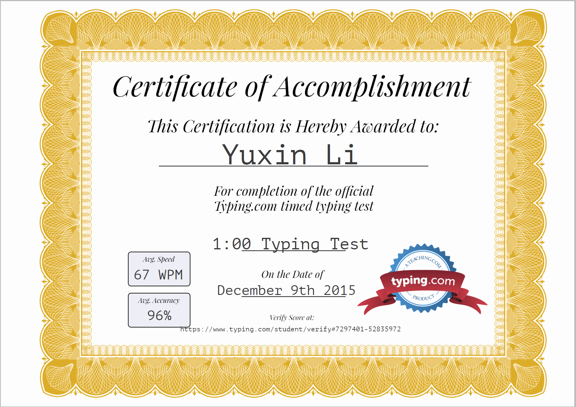 "Certificate Of Accomplishment Template Free Beautiful Search Results for ""template for Certificates"" – Calendar 2015"