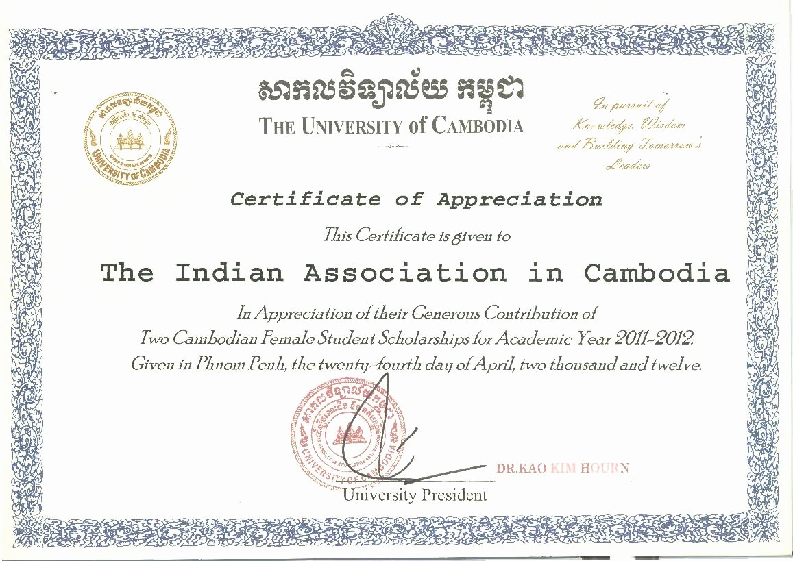 Certificate Of Appreciation for Students Luxury Iac