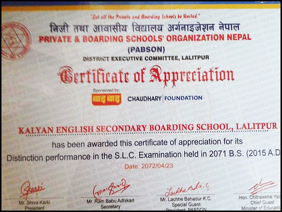 Certificate Of Appreciation for Students Luxury Slc Felicitation Program 2015 for Our Kalyan 10th Class