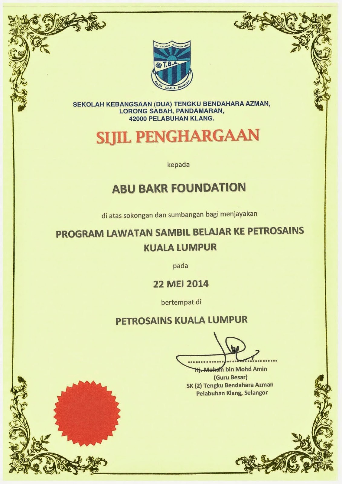 Certificate Of Appreciation for Students New Abu Bakr Foundation Letter Of Appreciation and