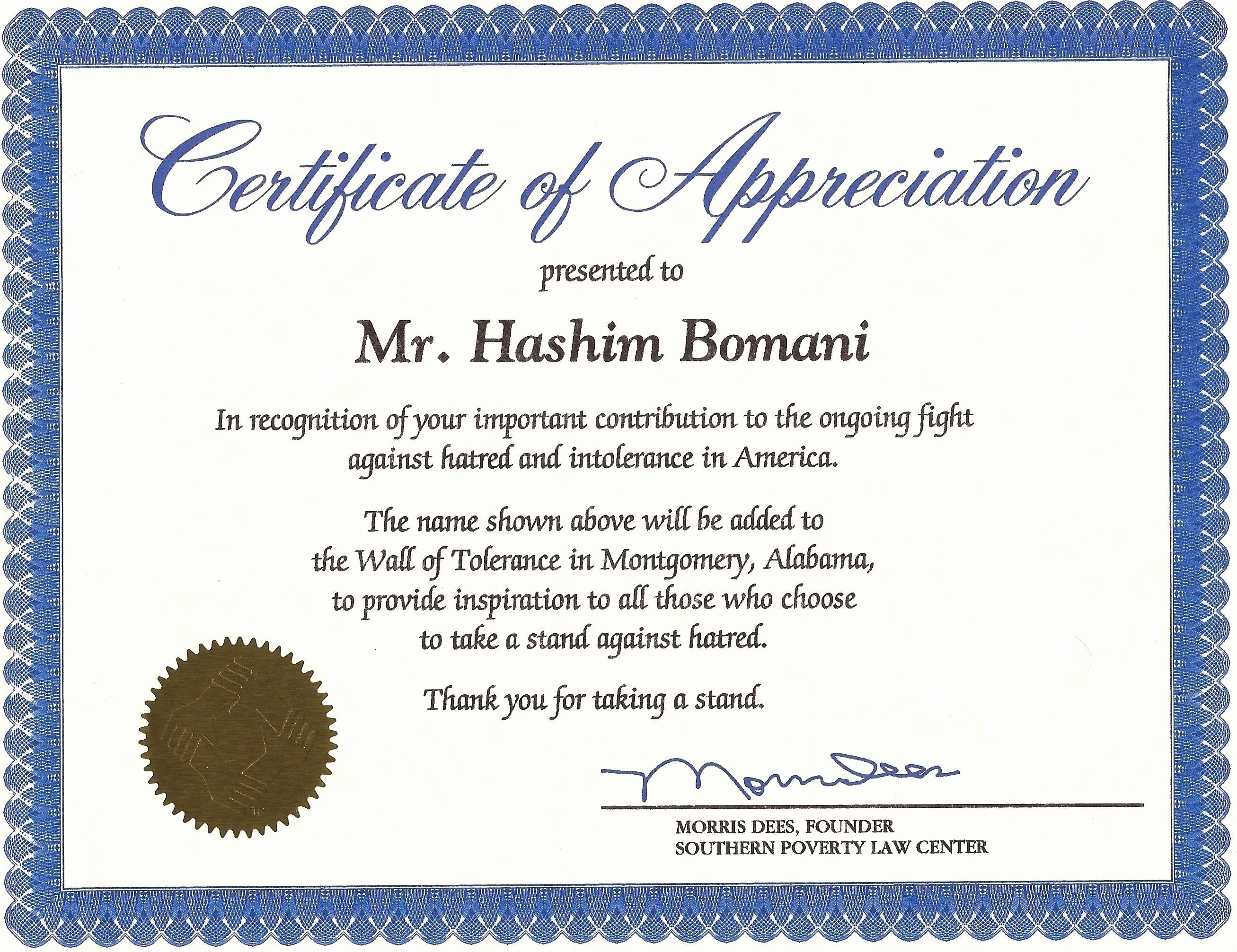 Certificate Of Appreciation Word Template Best Of Sample Blank Certificate Appreciation Copy Inspirati