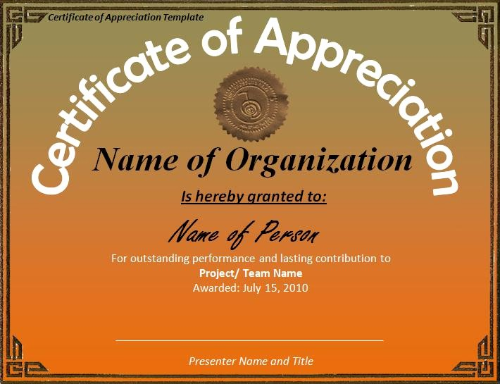 Certificate Of Appreciation Word Template Lovely Certificate Of Appreciation Template