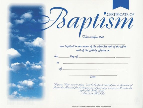 Certificate Of Baptism Word Template Awesome 20 Best Images About Baptism On Pinterest