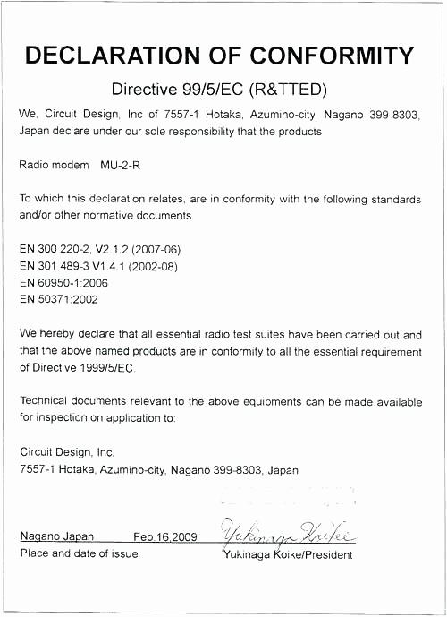 Certificate Of Compliance Template Word Luxury Letter Conformity Template Template Design Ideas