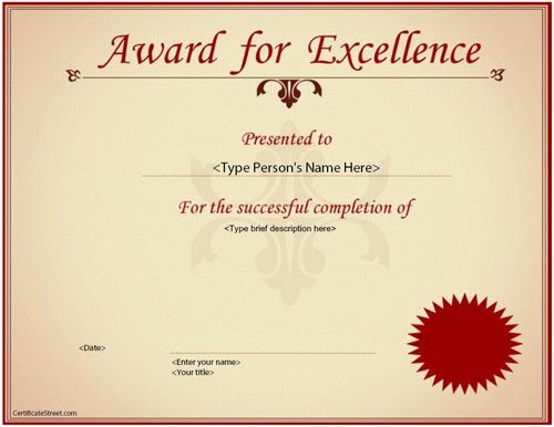 Certificate Of Excellence for Employee Awesome Free Printable Award Certificate Borders
