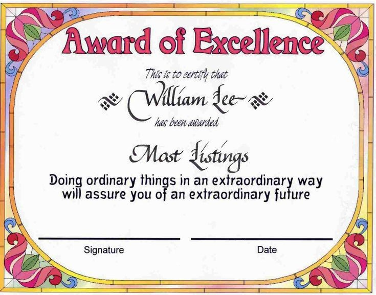Certificate Of Excellence for Employee Luxury Award Certificates
