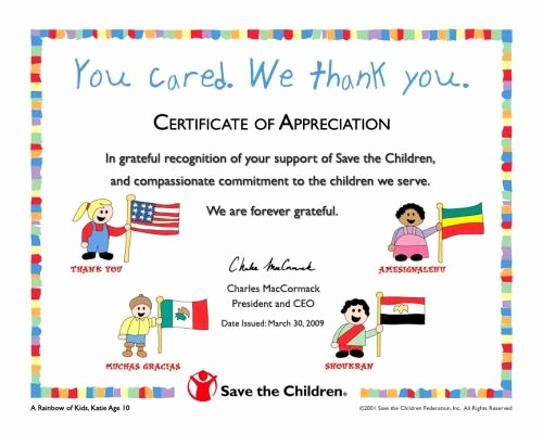 Certificate Of Recognition for Kids Fresh A Sample Donor Appreciation Certificate