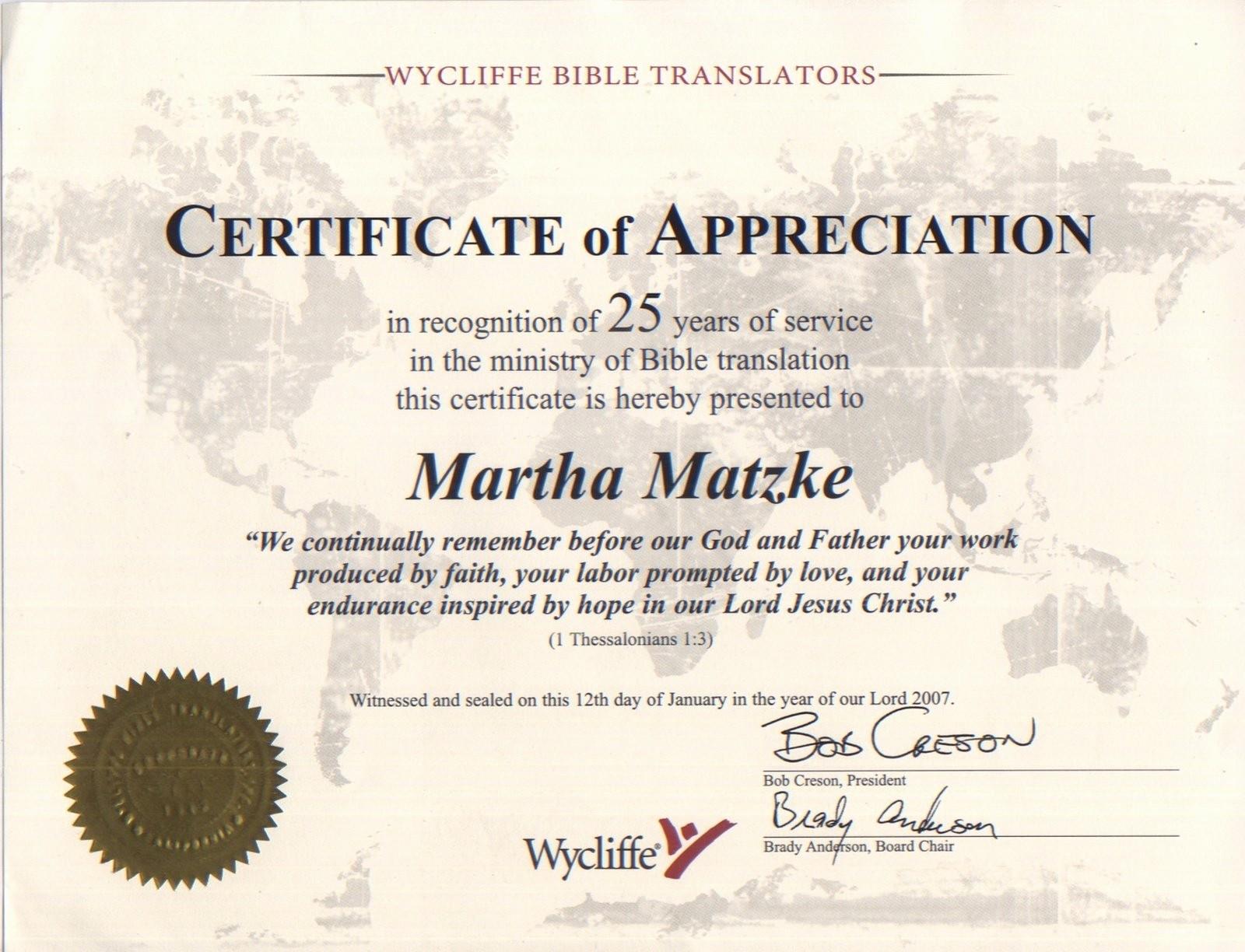 Certificates for Years Of Service Elegant Matzkemission Matzke Musings