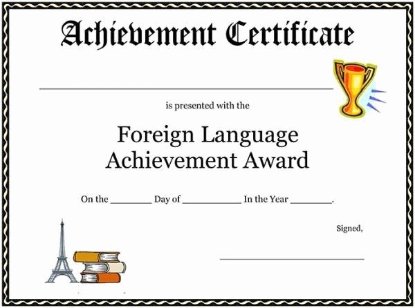 Certificates Of Achievement Templates Free Inspirational foreign Language Achievement Purple Certificate Template