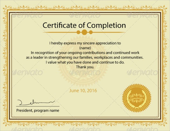 sample certificate of pletion template