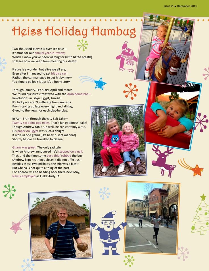 Christmas Family Newsletter Templates Free New 39 Best Memory Family Newsletter Images On Pinterest