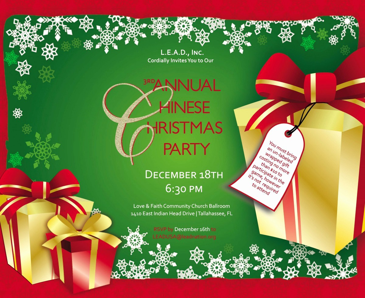Christmas Party Invitations Free Template Unique Christmas In July Invitations Templates