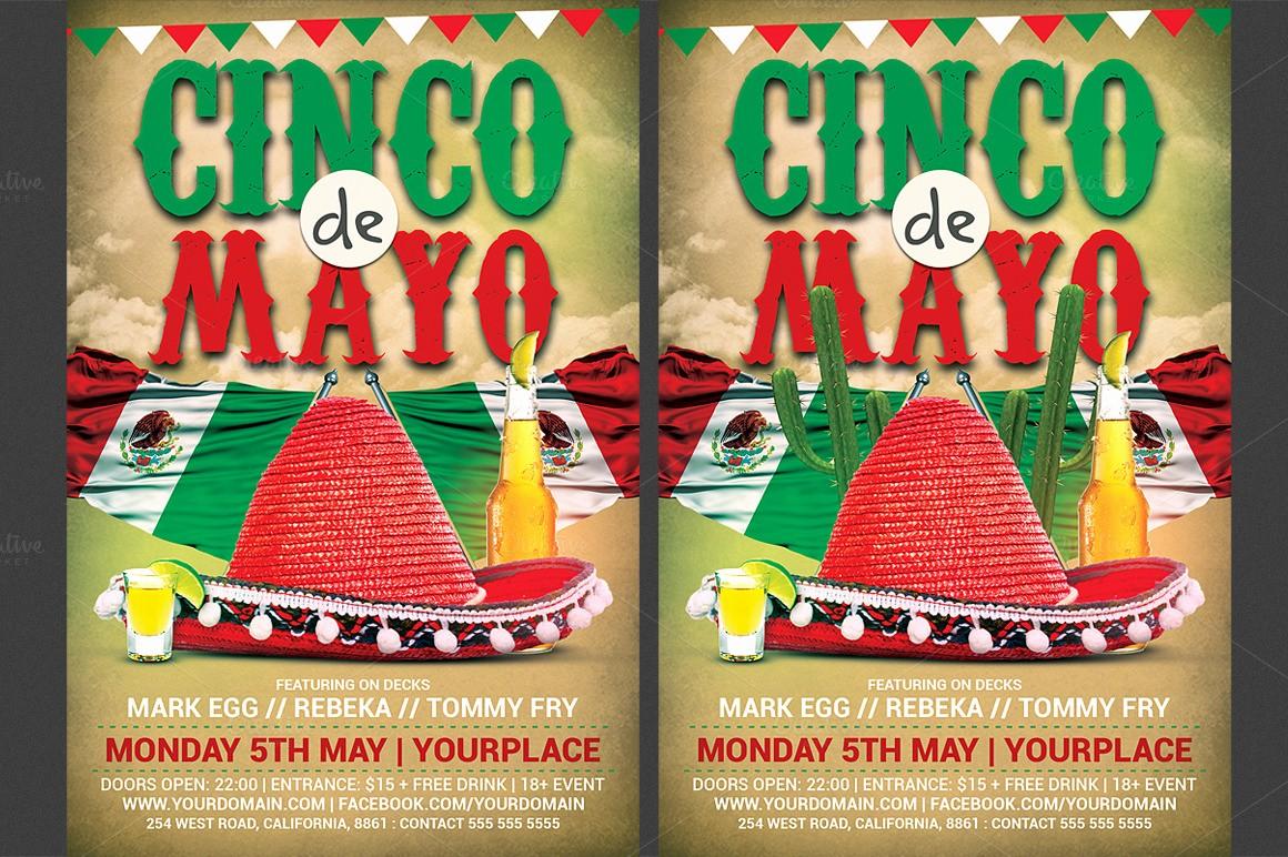 Cinco De Mayo Invite Template Unique Cinco De Mayo Flyer Template 3 Flyer Templates On