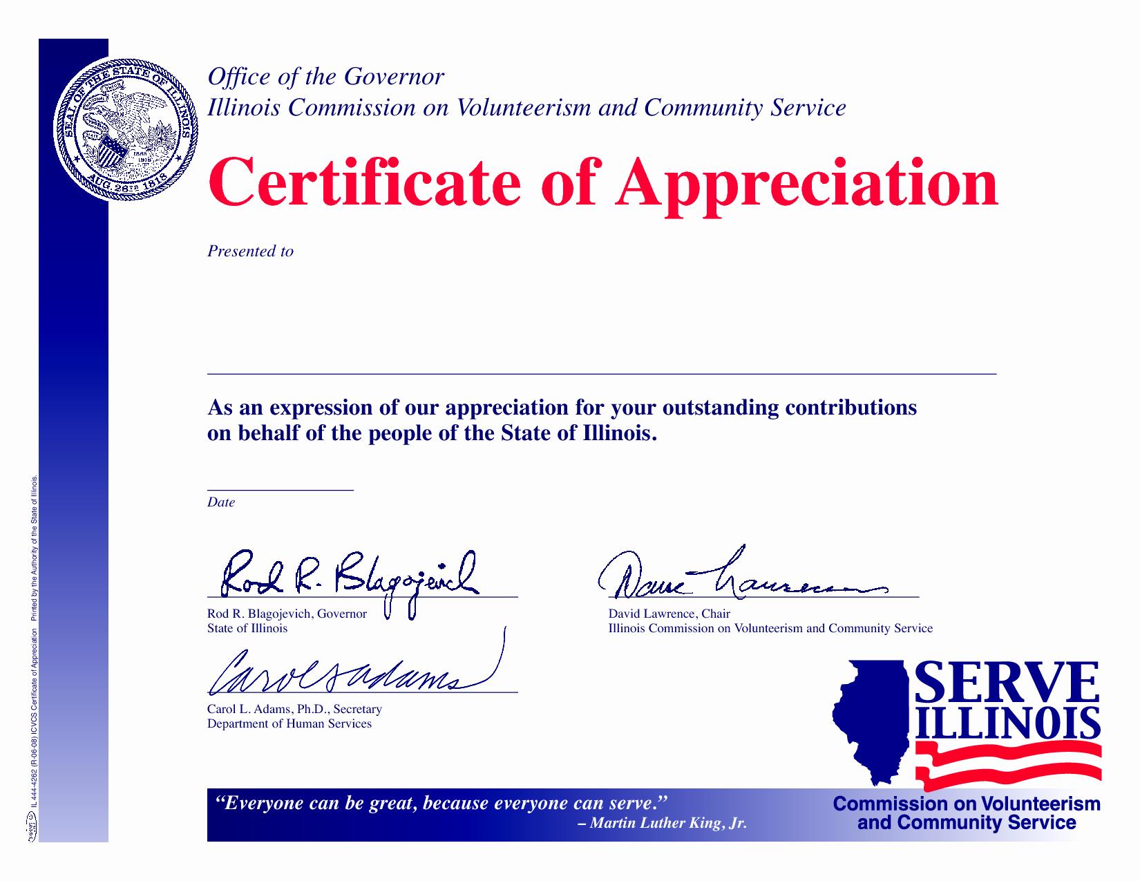 Community Service Certificate Template Free Unique 10 Best Of Fire Department Service Appreciation