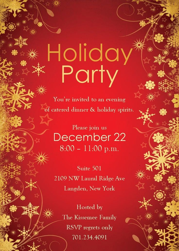 Company Holiday Party Invitation Template Inspirational Best 25 Christmas Party Invitations Ideas On Pinterest