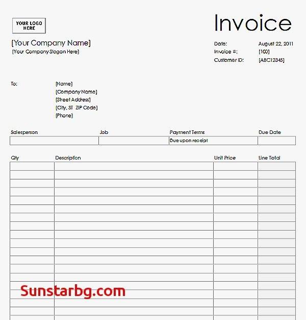 Copy Of A Blank Invoice Luxury Copy Blank Invoice Rusinfobiz