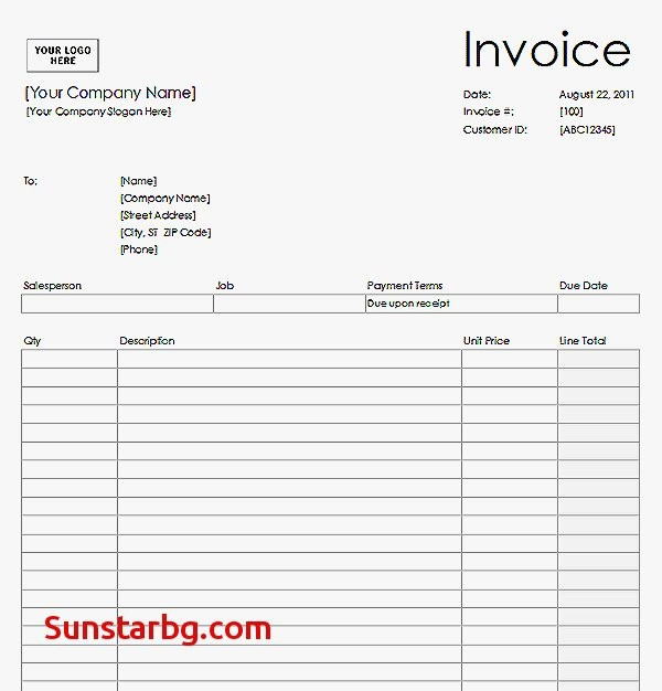 Copy Of An Invoice Template Inspirational Copy Blank Invoice Rusinfobiz