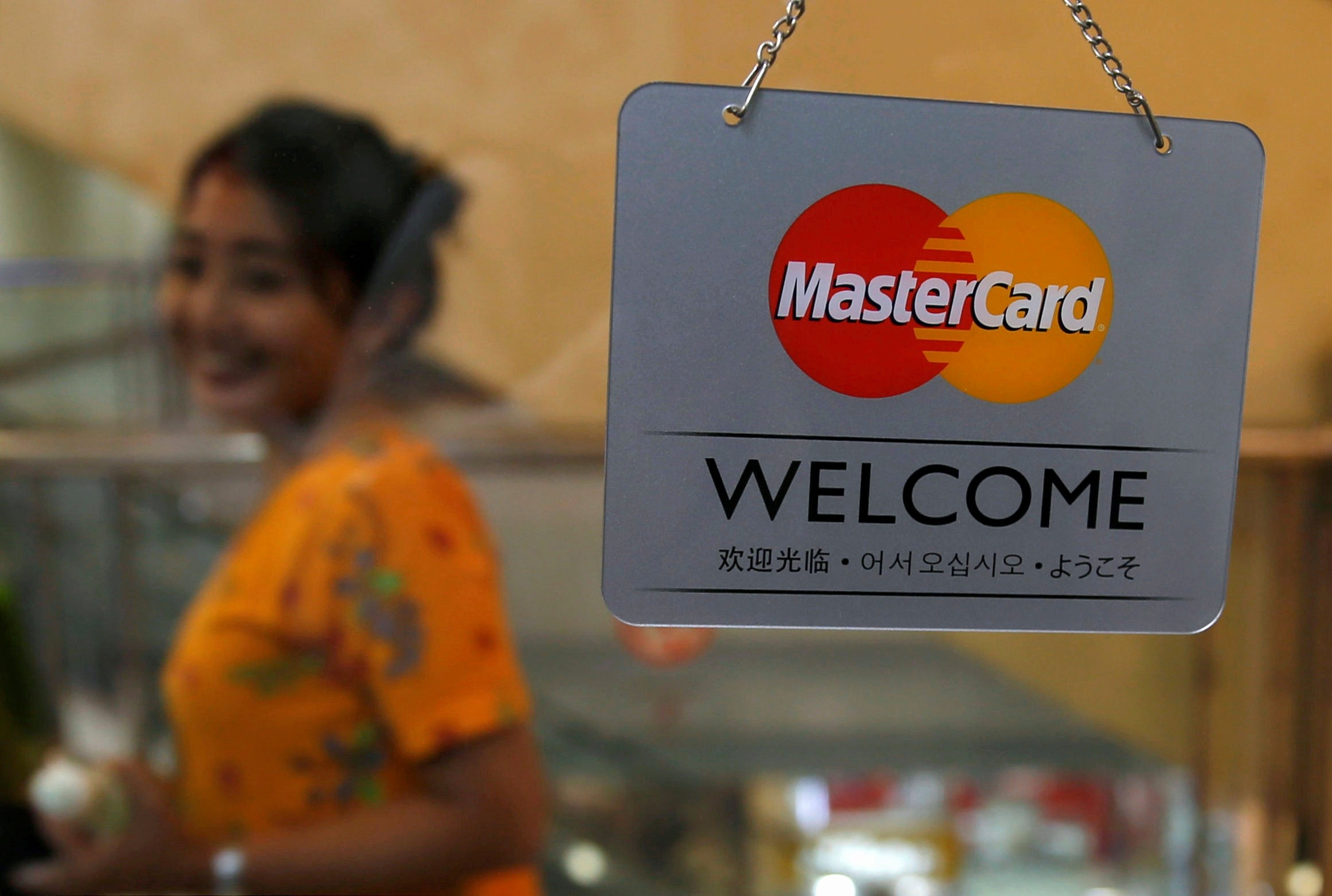 Credit Card Sign Out Sheet Fresh Mastercard Launches 'selfie Pay'