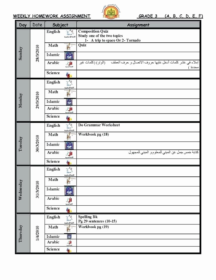 Daily Homework assignment Sheet Template Best Of Daily assignment Template – Modclothing