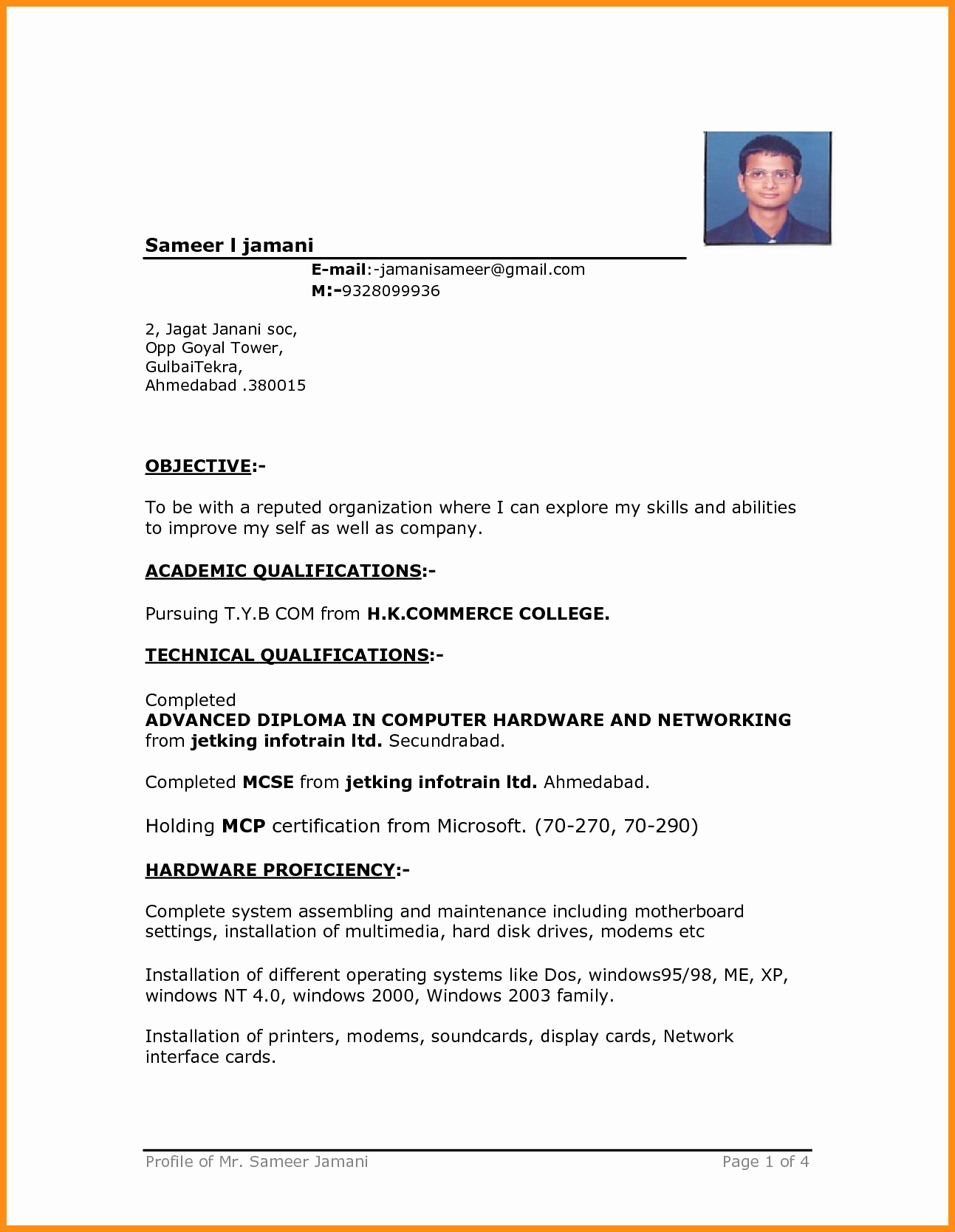 Download Ms Word Resume Template Lovely 6 Simple Resume format In Ms Word