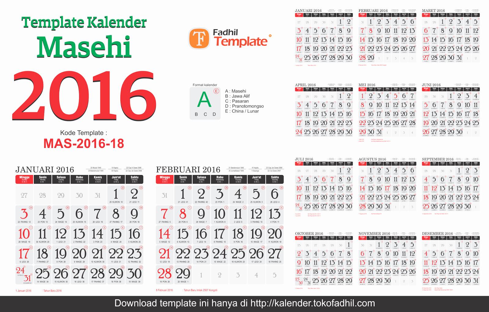 Editable Calendar 2016-17 Fresh Pusat Template Kalender Template Kalender 2016 18 Corel