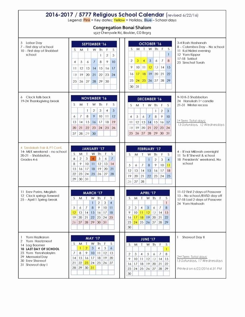 Editable Calendar 2016-17 Lovely Religious Calendar 2016