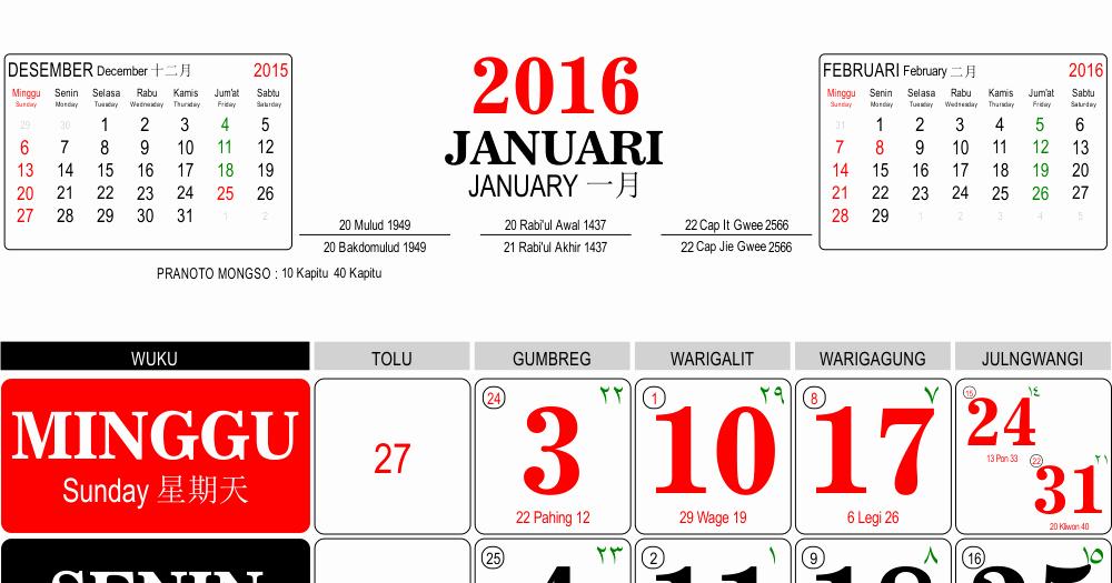 Editable Calendar 2016-17 Lovely Template Kalender 2016 15 Editable Vector Corel Cdr Ai Psd