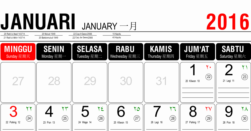 Editable Calendar 2016-17 Luxury Template Kalender 2016 17 Editable Vector Corel Cdr Ai Psd