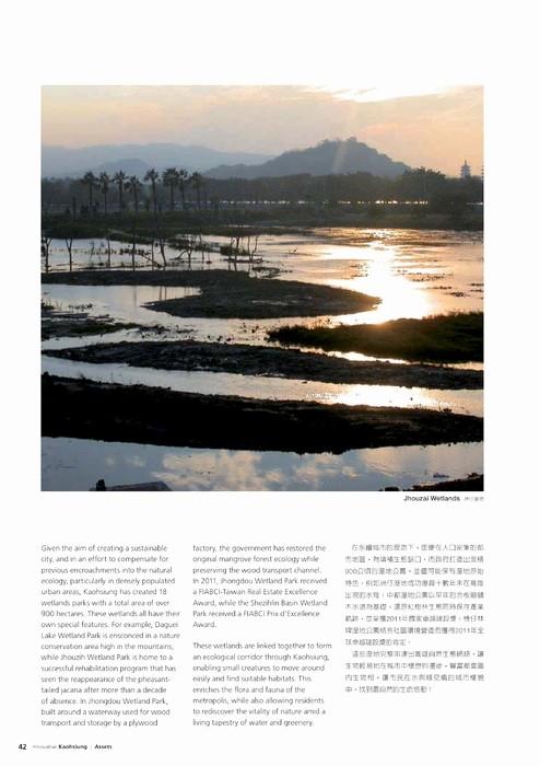 Electronic Address Book for Seniors Best Of 高雄市政府專刊-創新高雄