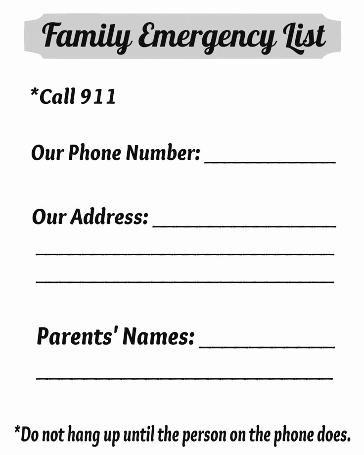 Emergency Contact List for Kids Best Of Family Emergency List Printable